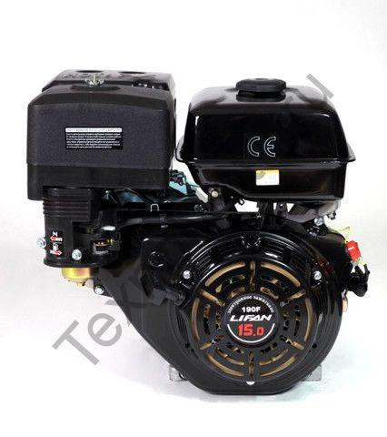 Двигатель Lifan 190FD D25 (15 л. с.) с катушкой освещения 18Ампер (216Вт)